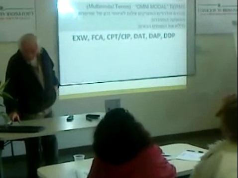 הרצאה של מר ברי פינטוב בנושא מונחי המכר החדשים במסגרת השתלמות אינקוטרמס 2010