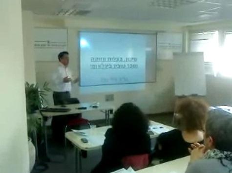 """הרצאה של עו""""ד גיל נדל במסגרת השתלמות אינקוטרמס 2010"""