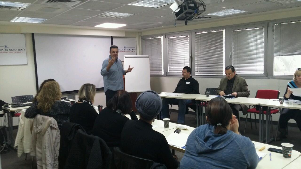 יום עיון בנושא: כלים לניהול משא ומתן מוצלח עבור מנהלי רכש וקניינים בכירים