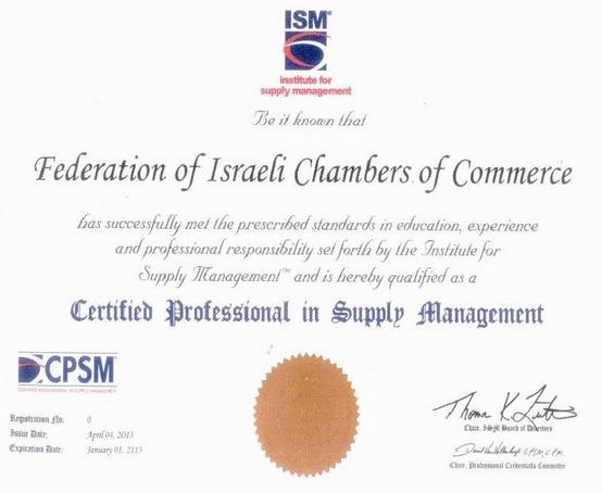 מבחנים לקבלת ההסמכה הבינלאומית  CPSM® (מומחה מוסמך בניהול הספקה)