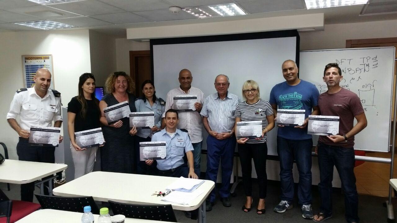 סיום קורס ניהול רכש והספקה בכיר CPSM מחזור 13