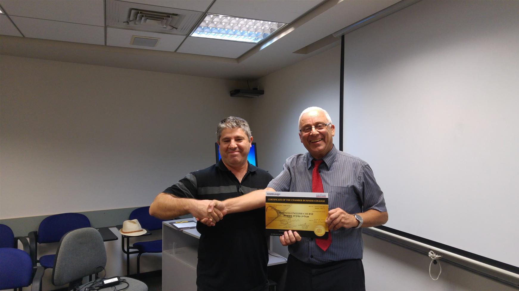 סיום קורס אנגלית עסקית ומסחרית מחזור 29