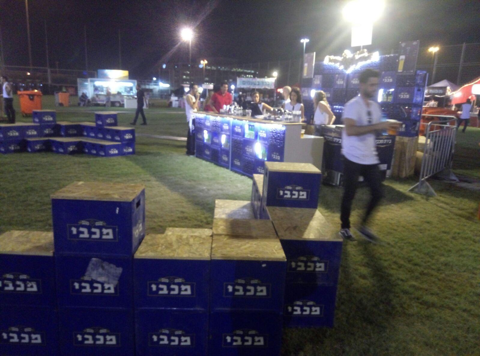 סיור בפסטיבל גולדסטאר - עיר הבירה 2017 בחיפה