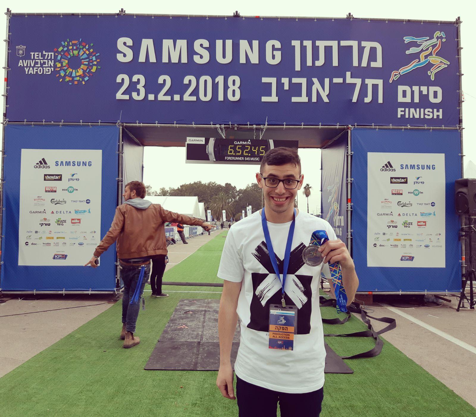 מרתון סמסונג 2018