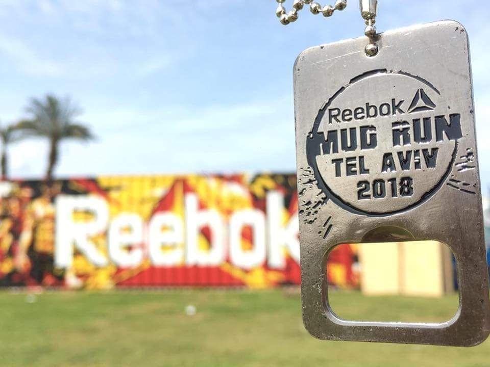 Reebok MUD RUN TEL AVIV 2018