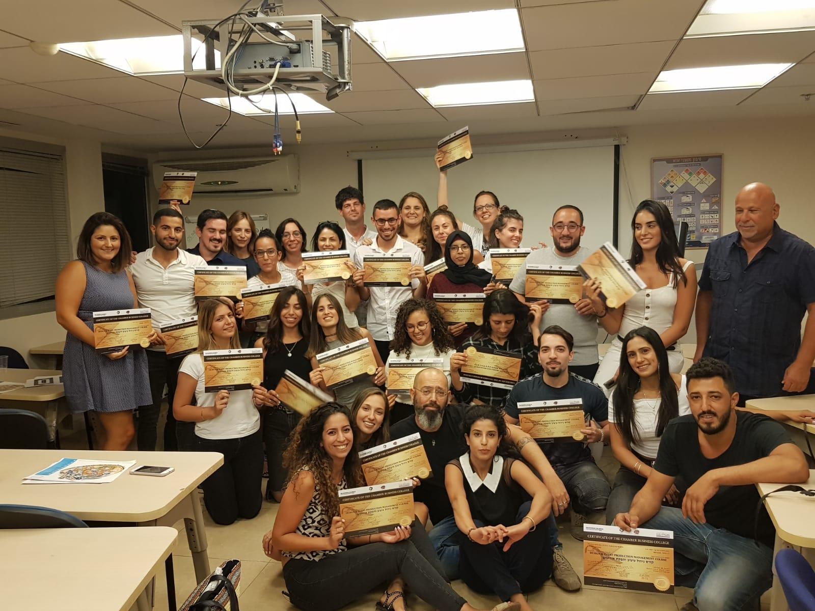 סיום קורס ניהול והפקת אירועים מחזור 19
