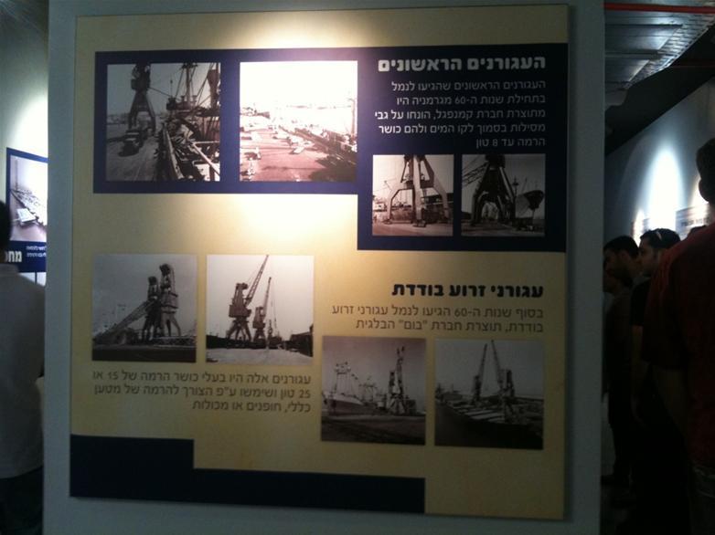 גלרייה - המכללה העסקית קיימה סיור בנמל אשדוד לתלמידי קורסי סחר בינלאומי, 2 מתוך 7