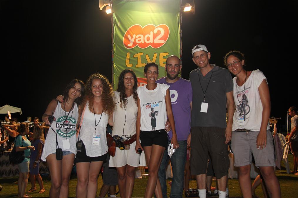 """גלרייה - ביקור תלמידי קורס הפקת אירועים בפסטיבל """"YAD 2 LIVE"""" , 5 מתוך 6"""
