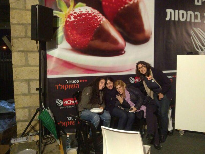 גלרייה - תלמידי קורס הפקת אירועים בפסטיבל השוקולד 13-15.2.14, 7 מתוך 13